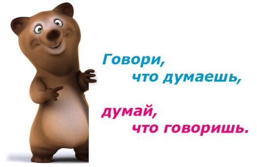 Apprendre le russe gratuitement - Cours de russe online